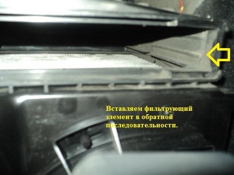 Замена фильтра салона рено логан 1.6 8 клапанов