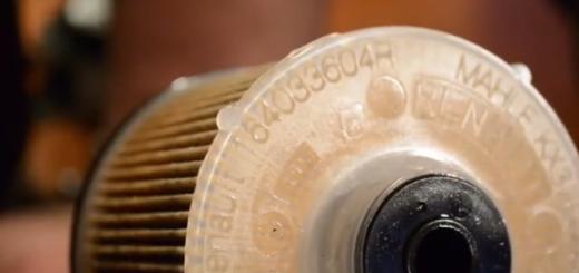 Топливный фильтр Логан DCI 1,5