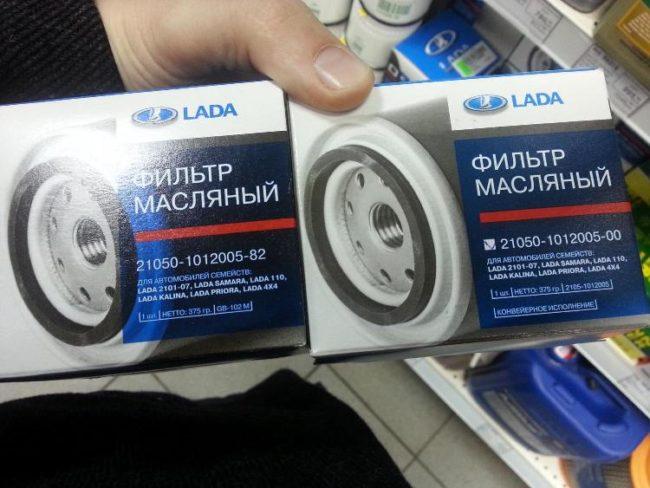 Фильтр масляный 21050101200500, 21050101200582