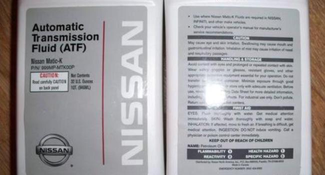 Nissan ATF Matic-S, этикетка