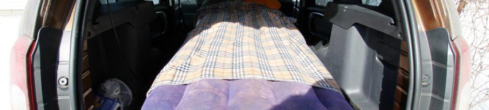 Матрац в багажнике Дастера