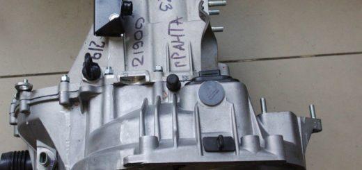 КПП ВАЗ-2190 Гранта