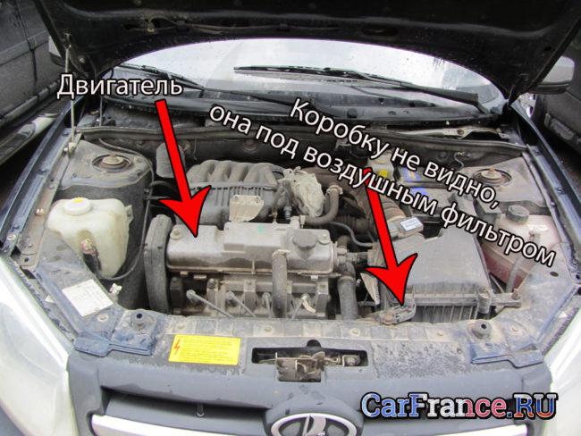 Коробка передач и двигатель под капотом Лада Гранта