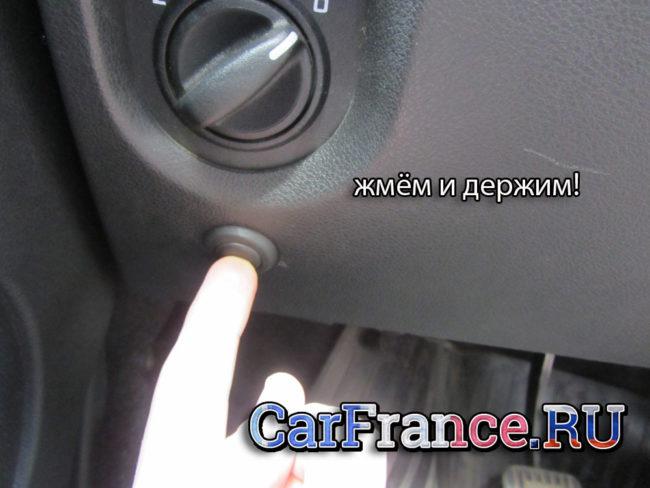 Кнопка открытия багажника нажата на Лада Гранта