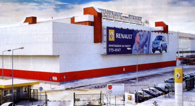 Завод Автофрамос