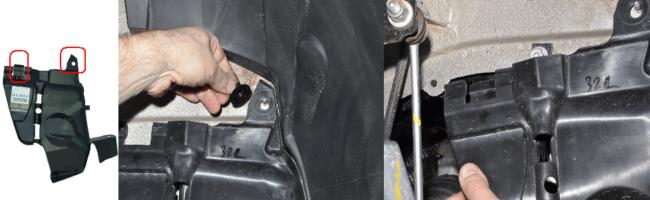 Крепление щитка двигателя на подкрылке Дастер