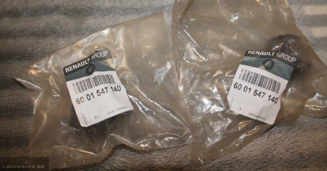 Деталь Рено 6001547140 для седана Логан