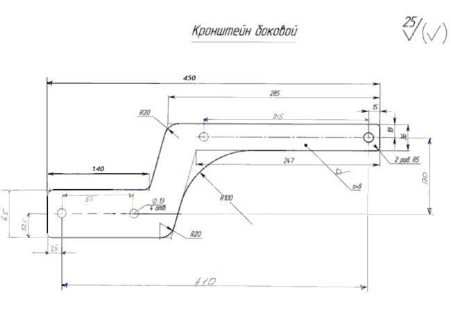Кронштейн фаркопа для Логан фаза 3