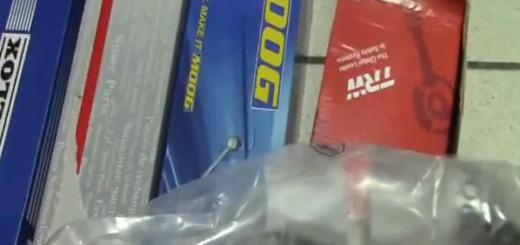 Рулевые наконечники на Рено Логан