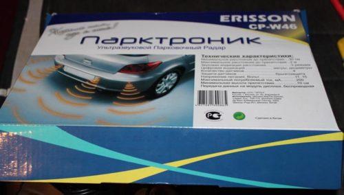 Упаковка парктроника Erisson