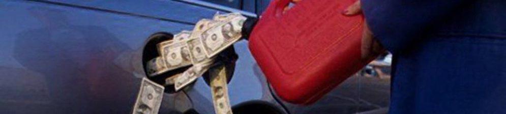 Лишние деньги в бензобак автомобиля