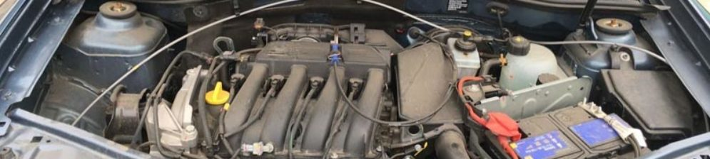 Двигатель Рено Дастер 114 лошадиных сил