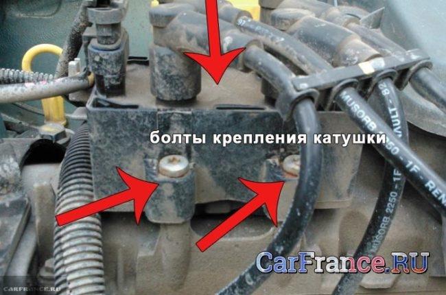 Болты крепления катушки зажигания к двигателю Рено Логан
