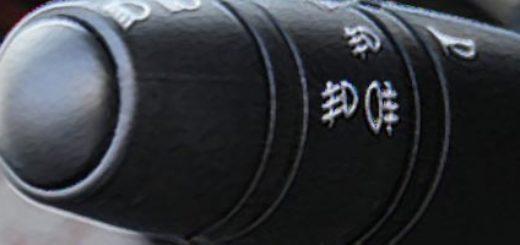 Кнопка включения звукового сигнала Рено Логан