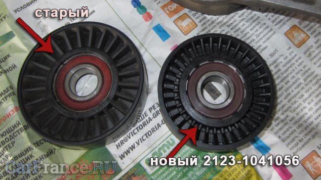 Ролики натяжителя ремня генератора 2123-1041056 Лада Калина