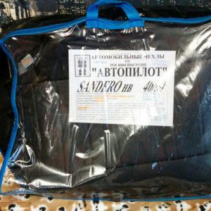 Чехлы автопилот в упаковке на Рено Дастер
