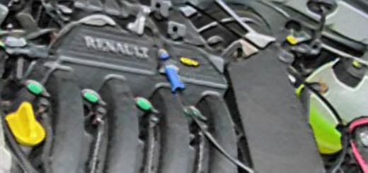 Двигатель Лада Ларгус под капотом 16 клапанов