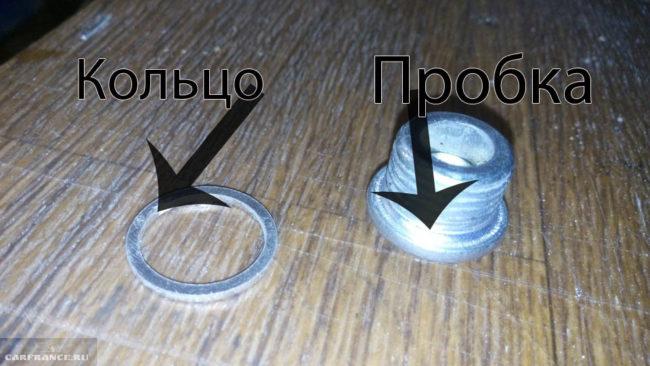Уплотнительное кольцо и пробка слива масла на Лада Калина