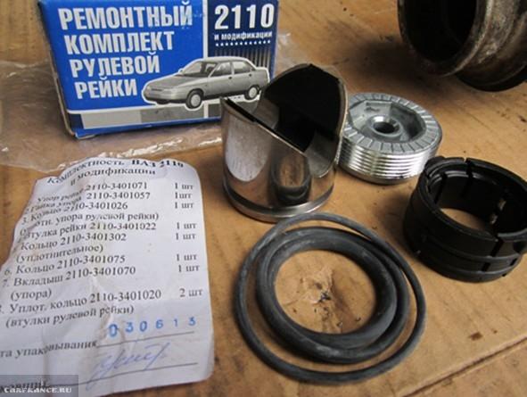 Ремкомплект для рулевой рейки Лада Калина