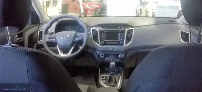 Салон Hyundai Creta внутри спереди
