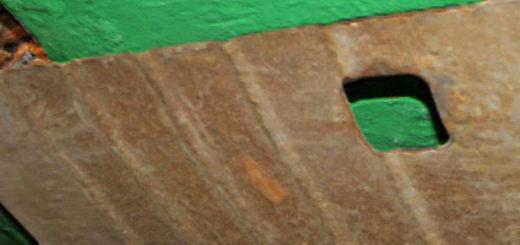 Защита двигателя демонтированная с Лада Калины