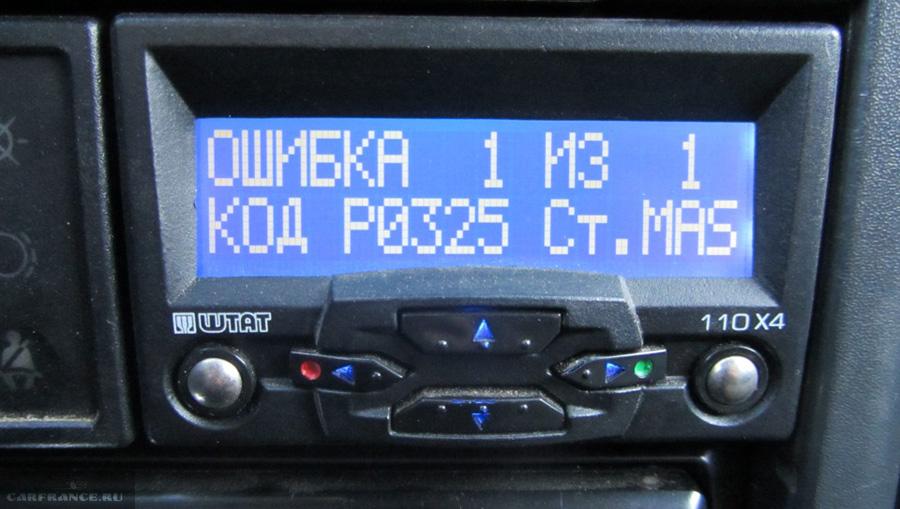 Программа проверяющая датчики компьютера