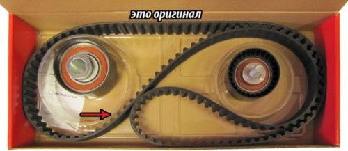 Оригинальный ремень ГРМ Gates на ВАЗ-2112