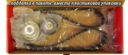 Поддельный ремень ГРМ на ВАЗ-2112 Gates в упаковке