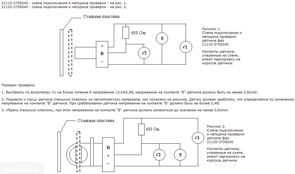 Схема подключения датчика фаз на январь 5.1