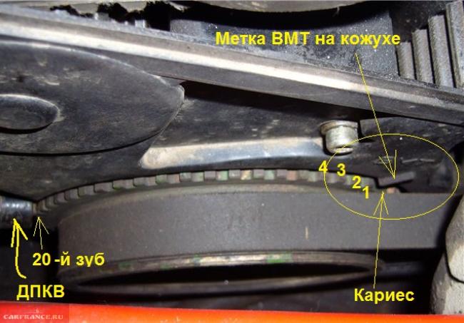 Шкив привода генератора ВАЗ 21124