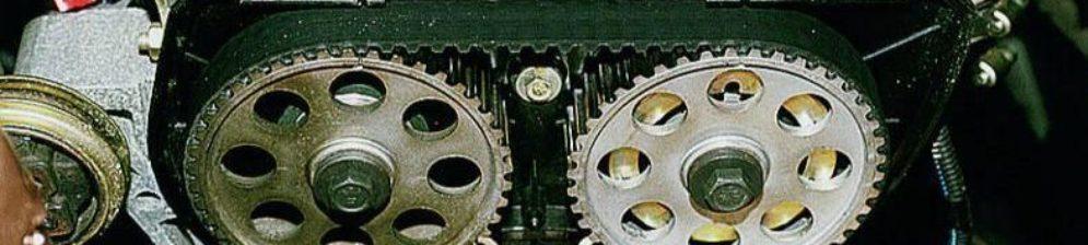 Ремень ГРМ ВАЗ 2112
