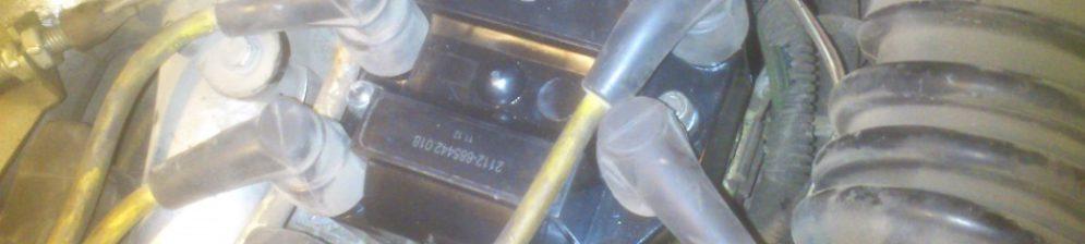 Модуль зажигания 2112-3705010