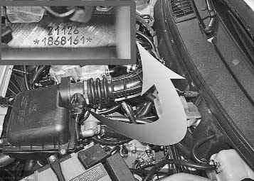 Номер двигателя ВАЗ 2112.