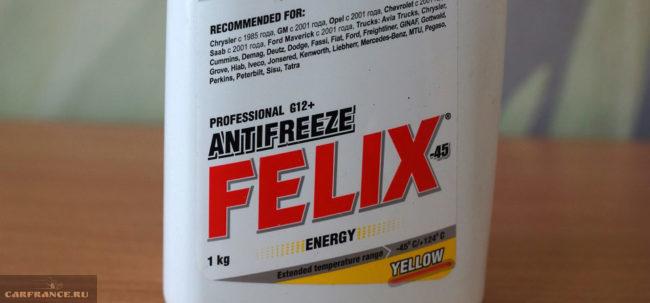 Охлаждающая жидкость Felix G12+