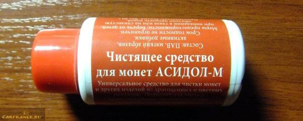 АСИДОЛ средство для чистки контактов на ВАЗ-2112