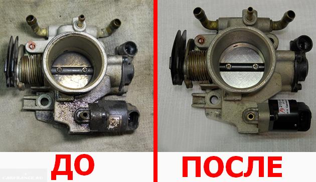 До и после чистки дросселя ВАЗ 2112