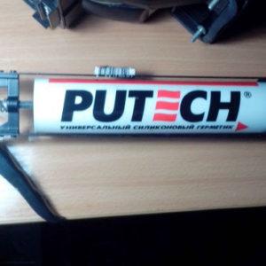 Гнрметик PUTECH в пистолете
