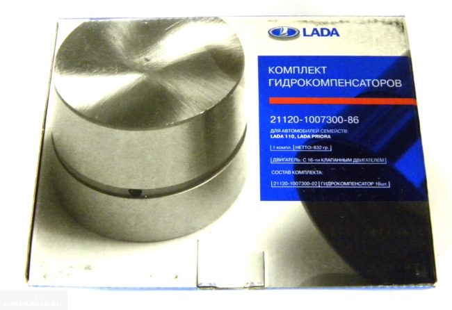 Гидрокомпенсаторы ВАЗ-2112