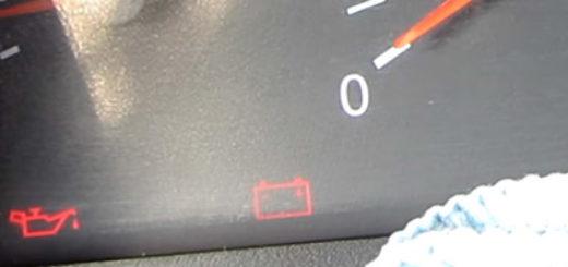 Индикатор плохого давления масла в двигателе на панели приборов ВАЗ-2112