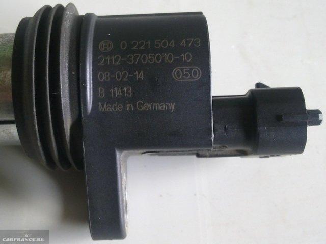 Катушка зажигания для ВАЗ-2112 от Bosch Made in Germany