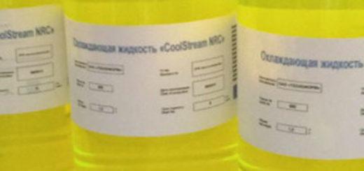 Заводская охлаждающая жидкость желтого цвета для Лада Ларгус