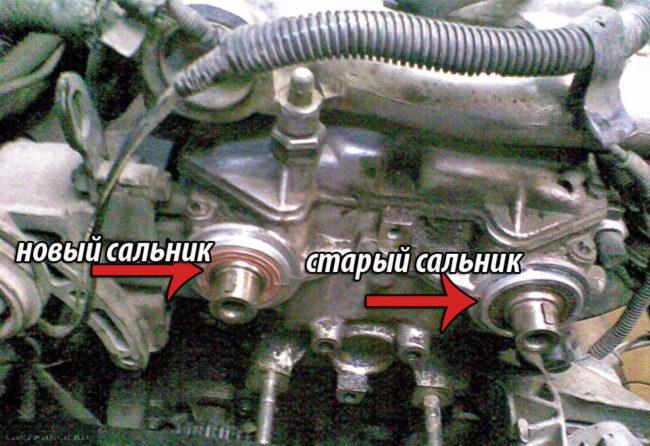 Новый сальник установлен на распредвал ВАЗ-2112
