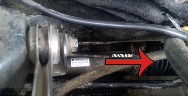 Осмотр и диагностика пыльника рулевой рейки на ВАЗ-2112