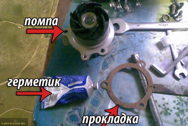 Помпа, герметик и прокладка на ВАЗ-2112 16 клапанов 21120 двигатель