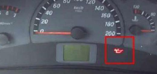 Лампочка давления масла ВАЗ-2112 в панели приборов