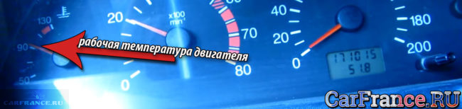 Панель приборов с температурой двигателя в 102 градуса на ВАЗ-2112
