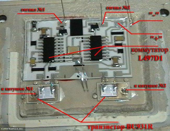Плата модуля зажигания ВАЗ-2112 с указателями и расшифровками