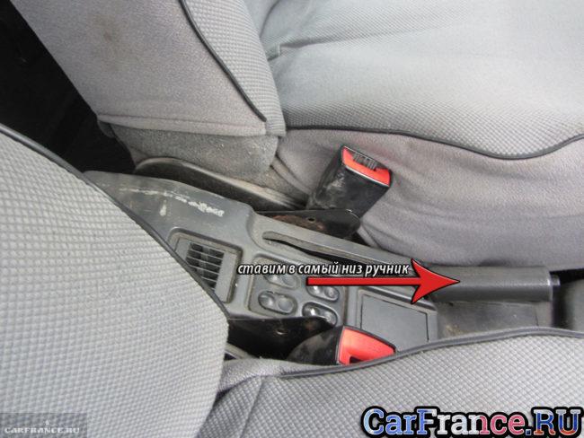Установка ручки стояночного тормоза в нижнее положение ВАЗ-2112