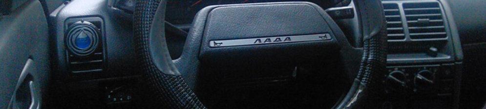 Бьёт руль на Ваз-2112