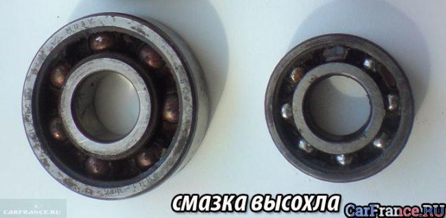 Отсутствует смазка в подшипнике генератора на ВАЗ-2112